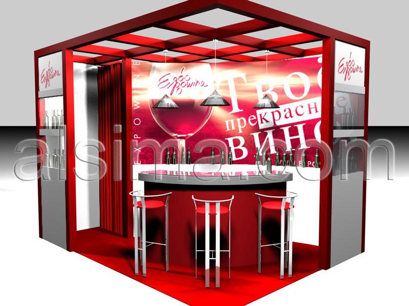 Макет выставочного стенда Expo Wine
