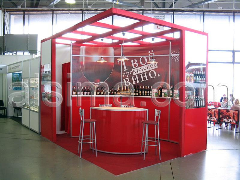 Выставочный стенд Expo Wine